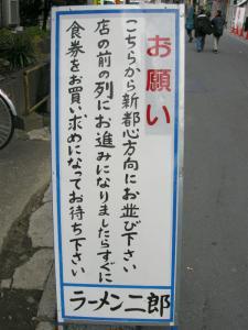 jirooomiya3_1.jpg