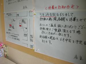 jirosagami2-1.jpg