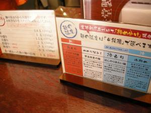 mitsuya6.jpg
