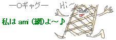 20060515000724.jpg