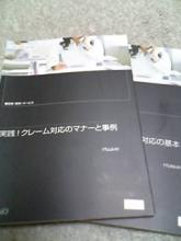 20080607213106
