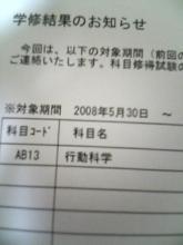 20080612080431