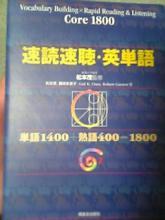 20080704083212