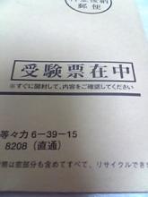20080816225022