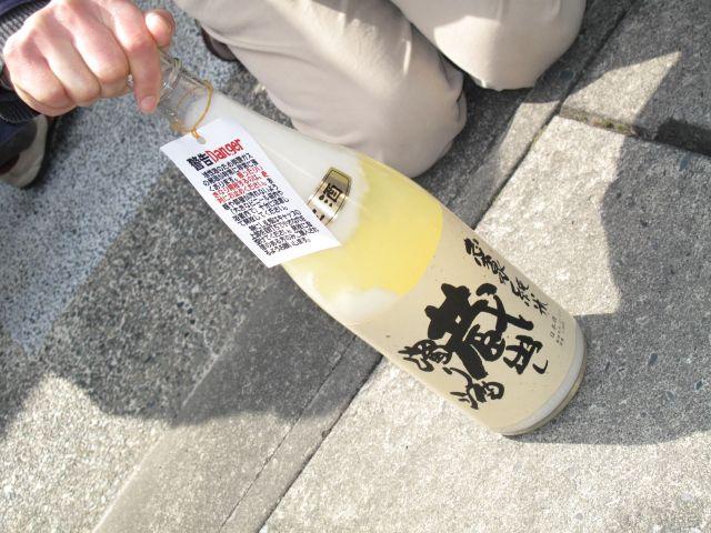 純米 蔵出し 濁り酒