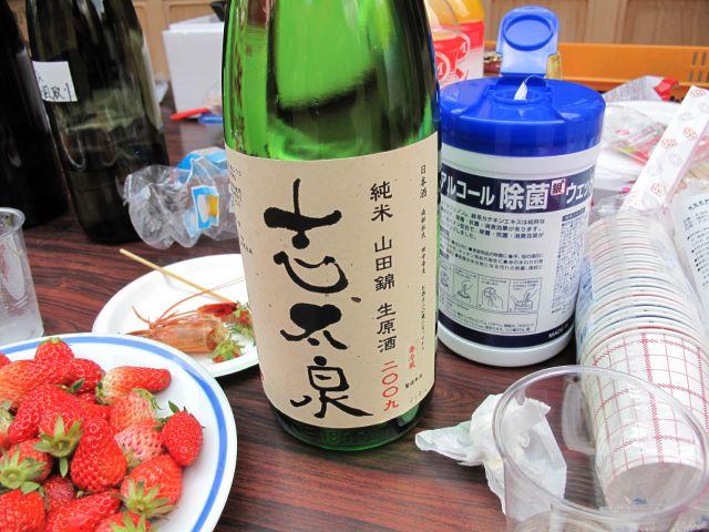 純米 山田錦 生原酒