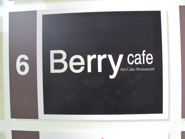 Berry cafe