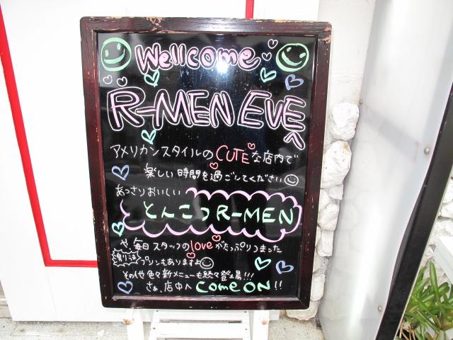 R-MEN EVE2