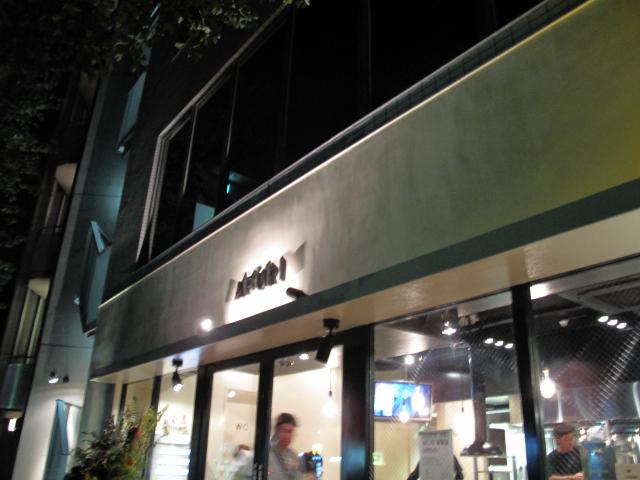 AFURI 原宿店1