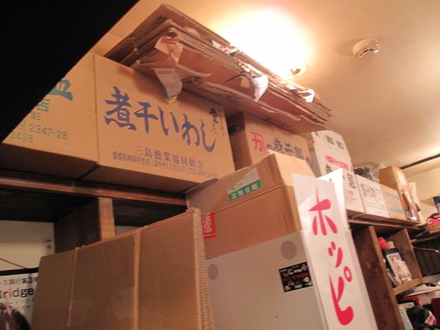 煮干しの箱