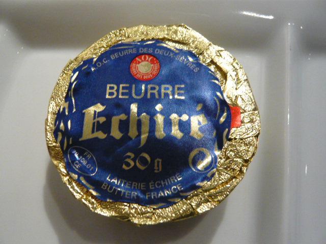 エシレバター
