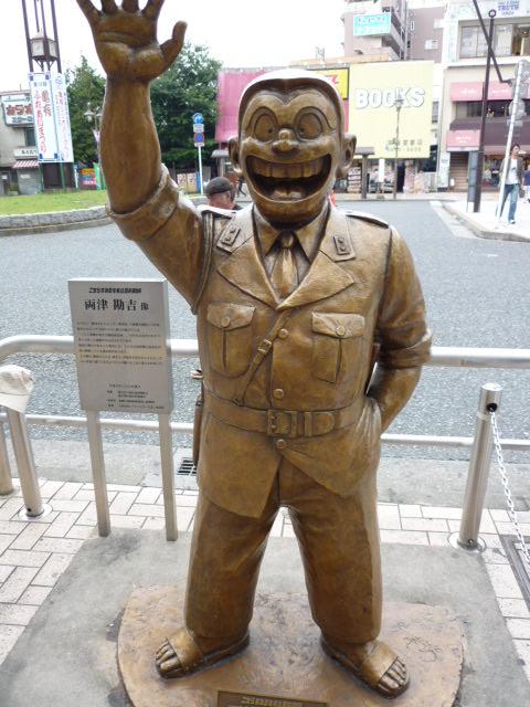 両さんの銅像