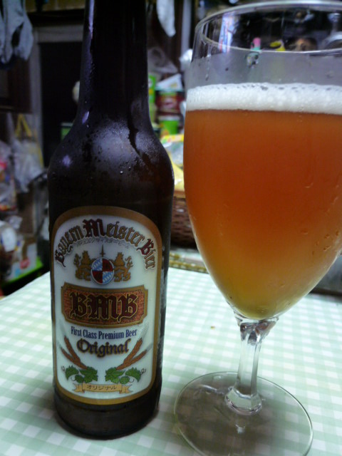 バイエルンマイスタービール3