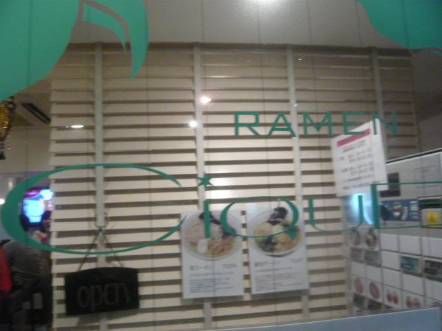 RAMEN CiQuE2