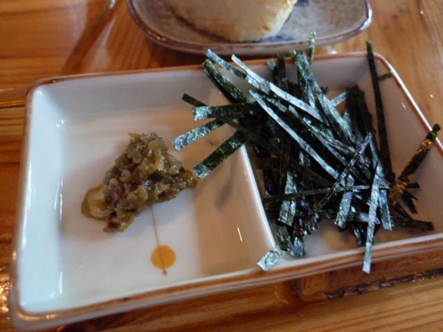 柚子胡椒と海苔