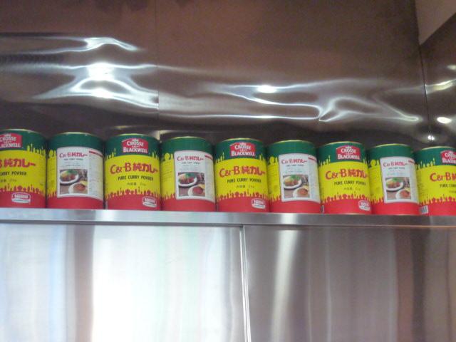 CBカレー缶