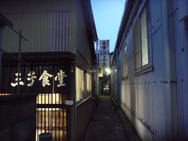 三芳食堂1