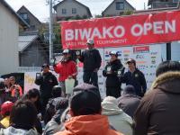 biwakoop090329winner
