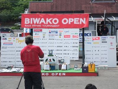 090531琵琶湖オープン 005