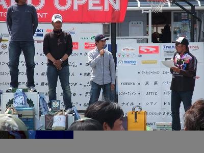 090531琵琶湖オープン 011