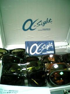 α-sight