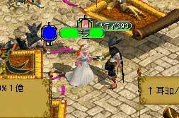 花嫁をさらう泥棒の図