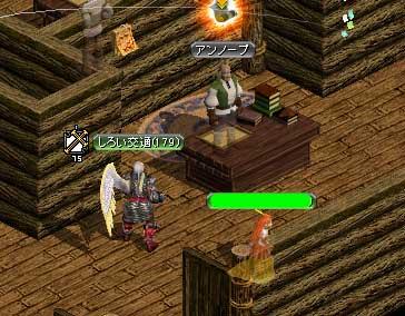 銀行クエ6