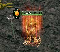 火のオーラ