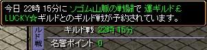 GV_20081111023539.jpg