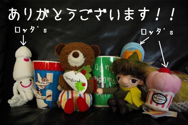 2008.8.9ココシャン&プレゼント 086 (Small)