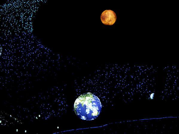 「さがみ湖イルミリオン'11-'12」 光の海の風景(4) 地球と火星