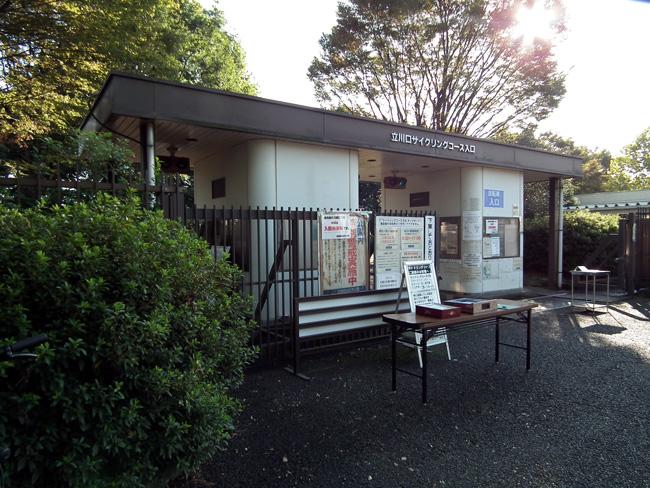 昭和記念公園 立川口 自転車での入場ゲート