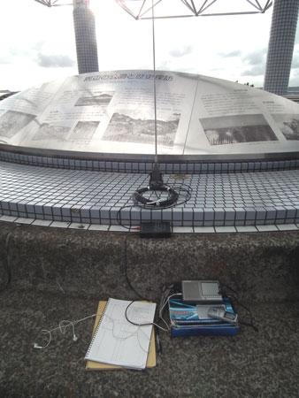 野島展望台でのDX風景