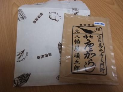 コピー ~ DSCF0122