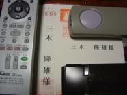 DAN2008_02.jpg