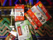 Get!umeda20080815_05.jpg