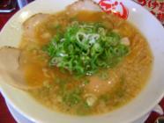 denden_town2008_01.jpg