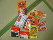 denden_town2008_03.jpg