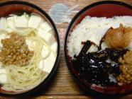food2008_119.jpg