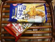 food2008_145.jpg