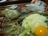 food2008_156.jpg