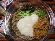 food2008_161.jpg