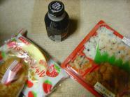 food2008_163.jpg