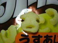food2008_166.jpg