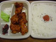 food2008_173.jpg