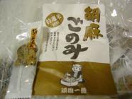 food2008_201.jpg