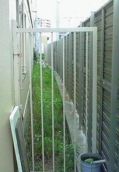 scene2008_19.jpg
