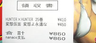 hentai080303-
