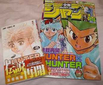 hunter080303