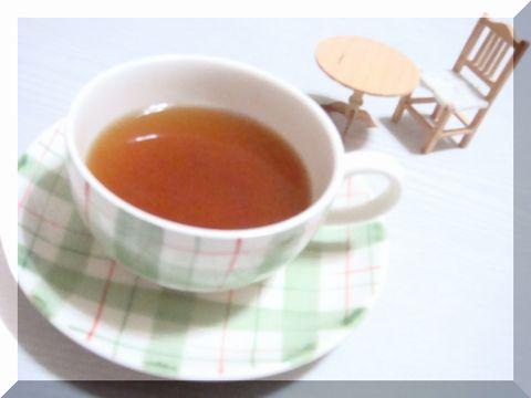金の美茶 デトックス 口コミ